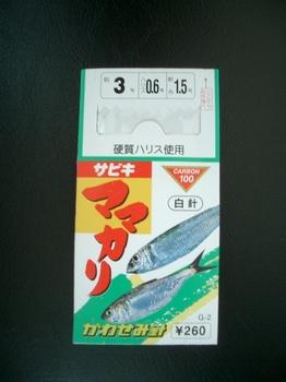CIMG7384.JPG